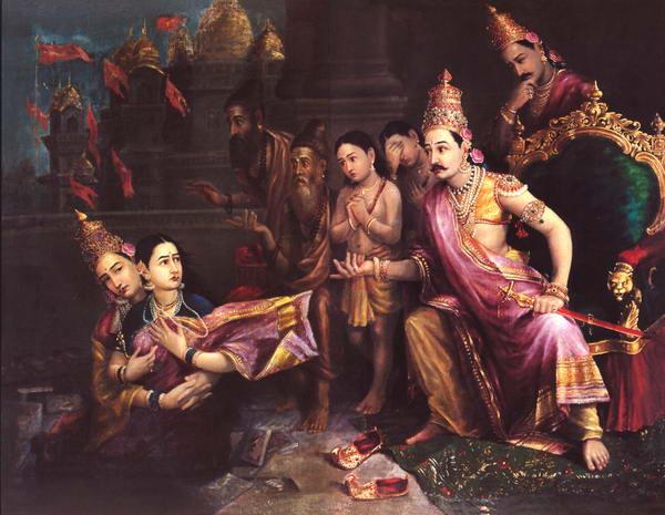 Sita_Bhum_Pravesh